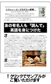 news_sample