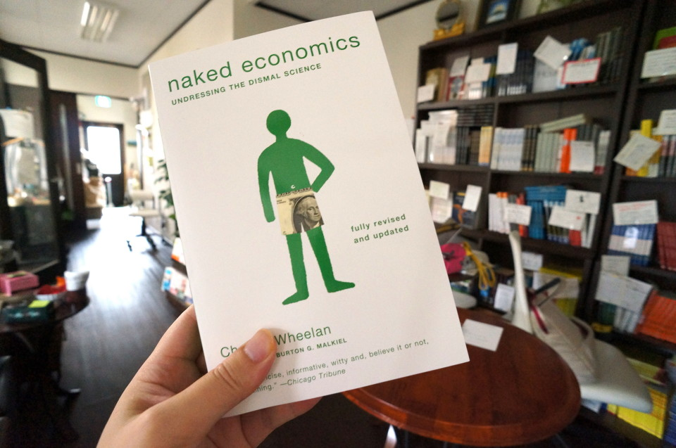naked-economics-in-hand