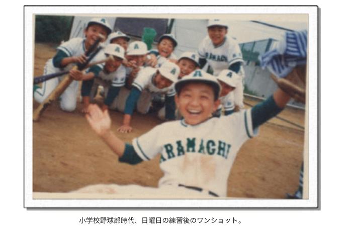 baseball-club