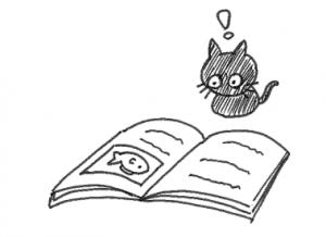 reading-cat