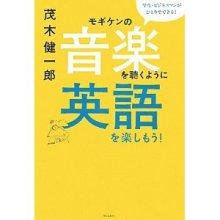 茂木さんの本