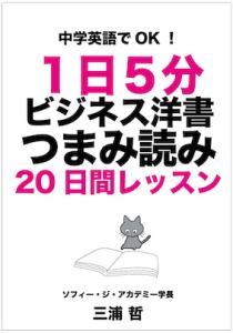 hyoushi21-210x300