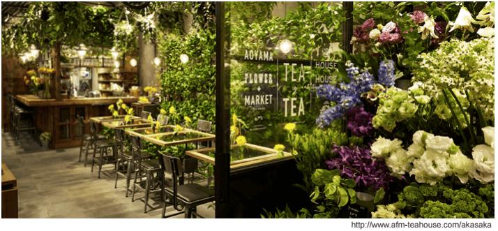 aoyama-flower-market-tea-house