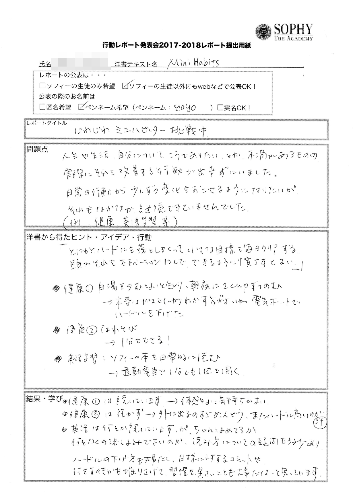 Nakamura Koji